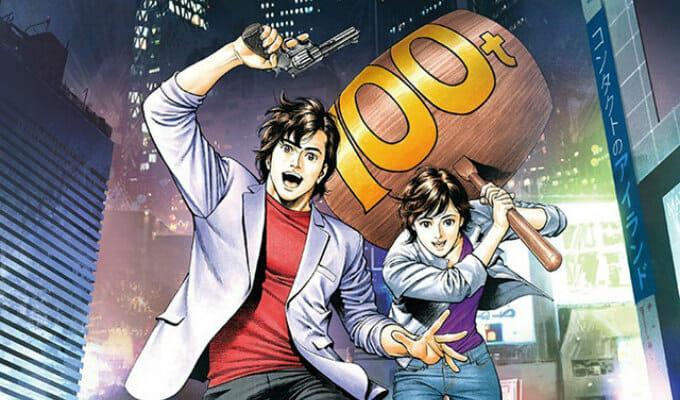 Ryo e Kaori City Hunter