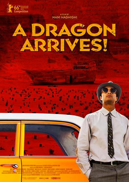 A Dragon Arrives! - locandina