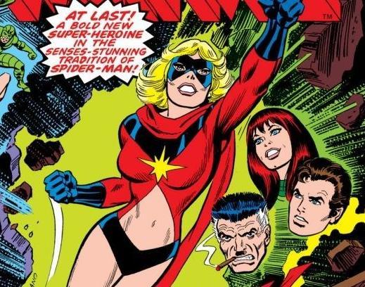 Dettaglio della cover di Ms. Marvel #1