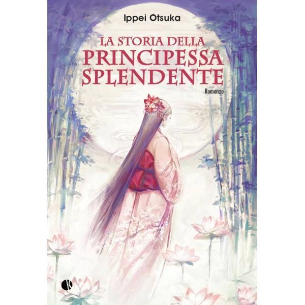 La copertina di La storia della principessa splendente
