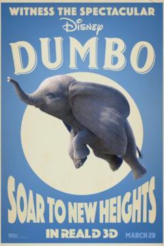 Dumbo vola verso nuovi limiti