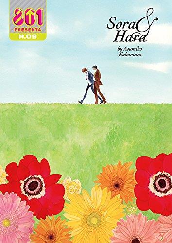 La copertina italiana di Sora & Hara