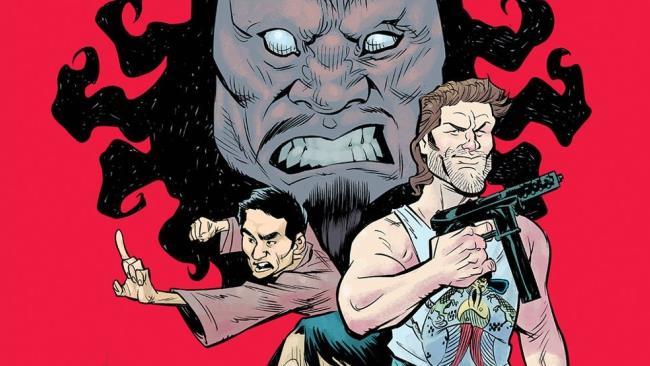 Un'immagine tratta da una delle copertine della serie