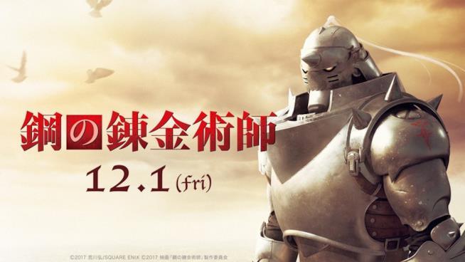 Alphonse ricorda che FMA arriverà nei cinema giapponesi il 1 dicembre 2017