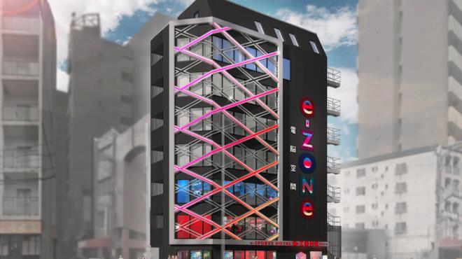 Una veduta esterna dell'albergo E-Zone