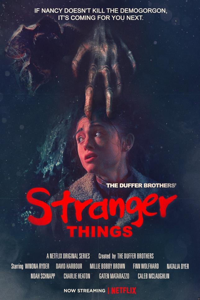 Il poster della seconda serie di Stranger Things 2 si ispira a Nightmare