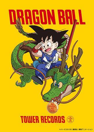 Goku in sella al drago Shenron