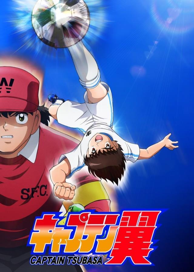 Capitan Tsubasa, il poster del remake dell'anime 2018
