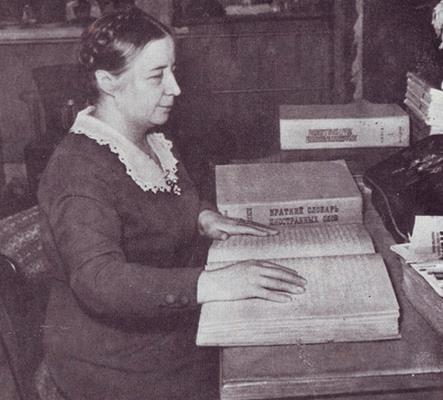 Primo piano di Olga Skorokhodova