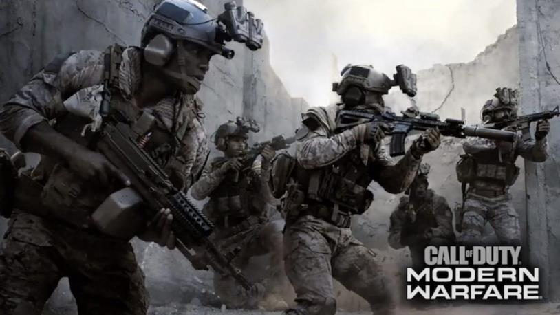 Call of Duty Modern Warfare, novità del multigiocatore