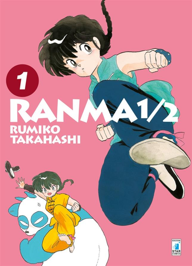 Copertina del primo volume del manga