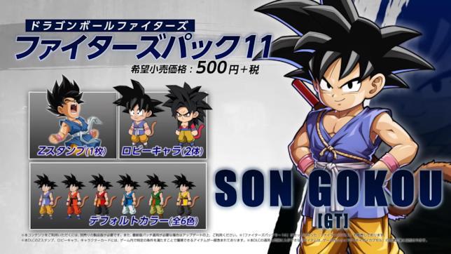 Goku Bambino arriva in Dragon Ball FighterZ