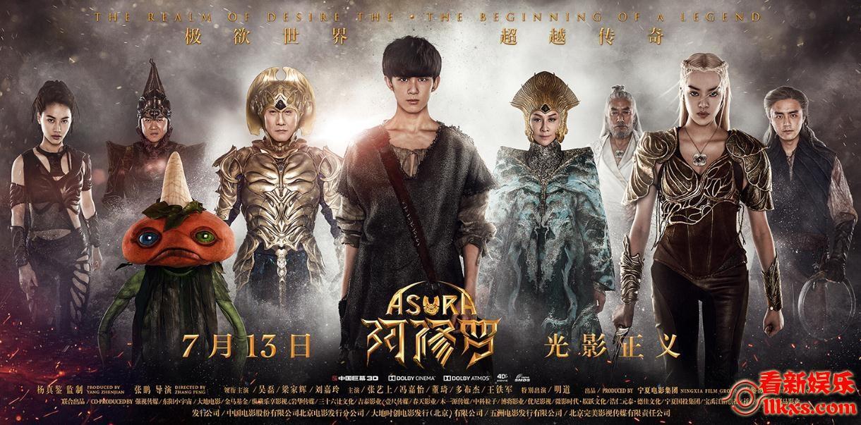 af9c2458b858 Asura, il film cinese più costoso di sempre è un flop al botteghino