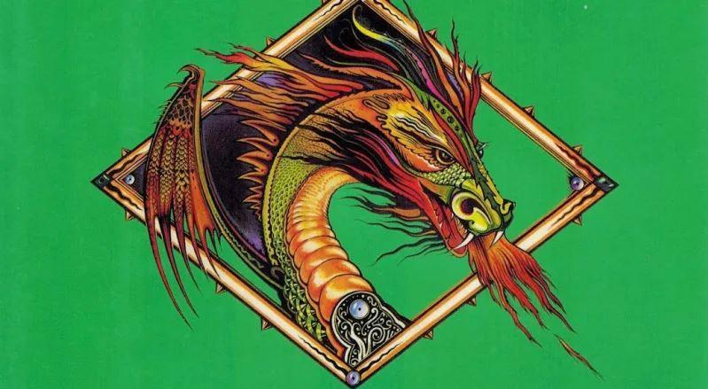 L'illustrazione della prima edizione de Gli Occhi del Drago