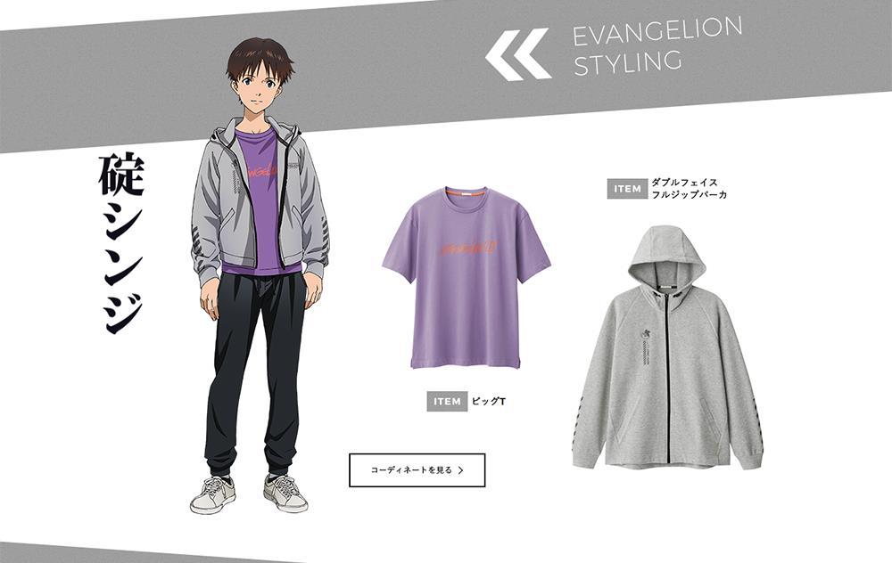 T-shirt viola e felpa grigia della collezione Evangelion