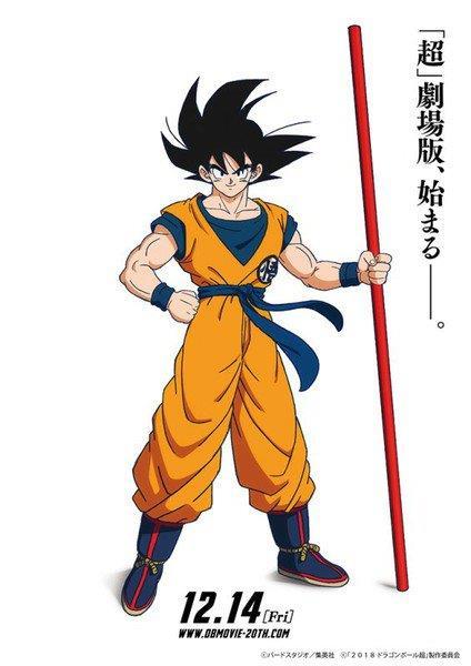 Goku nel teaser poster del film di Dragon Ball Super