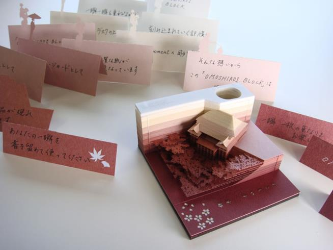 La scultura in 3D del Tempio di Kyoto