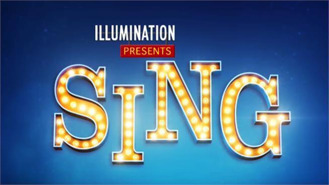 Il logo di Sing