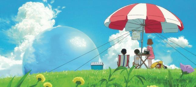 Aoyama e i suoi amici in una scena del film