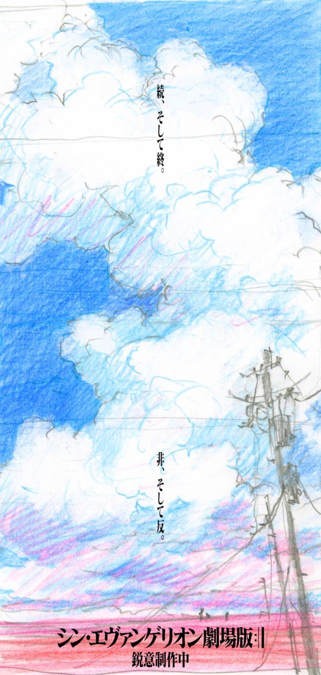 Il poster che annuncia la messa in produzione di Evangelion: 3.0+1.0
