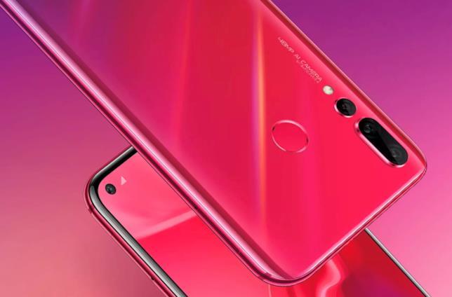 Immagine stampa di Huawei Nova 4