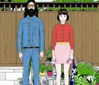 La cover del manga di Minetaro Mochizuki