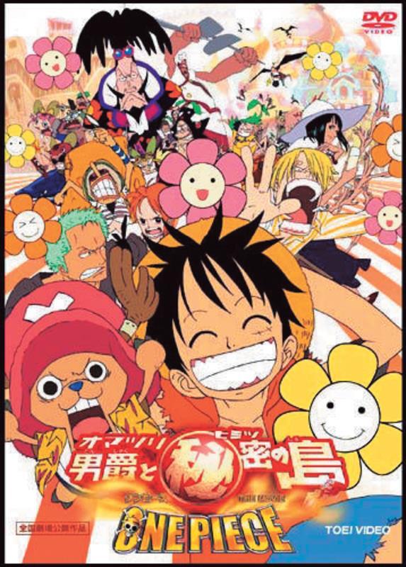 One Piece movie six Mamoru Hosoda