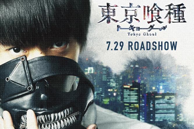 Masataka Kubota è Ken Kaneki in Tokyo Ghoul