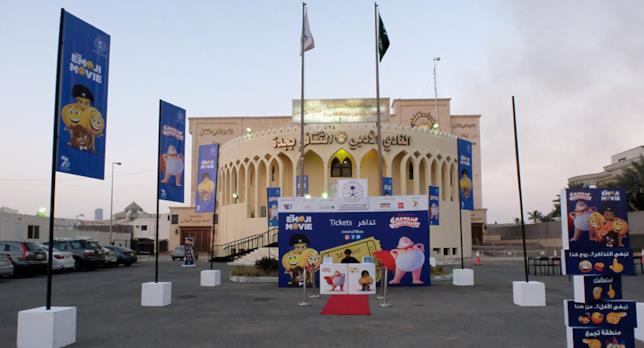 Il teatro della città di Jeddah