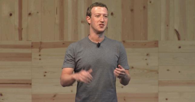 GIF di Zuckerberg che mima il Non Mi Piace