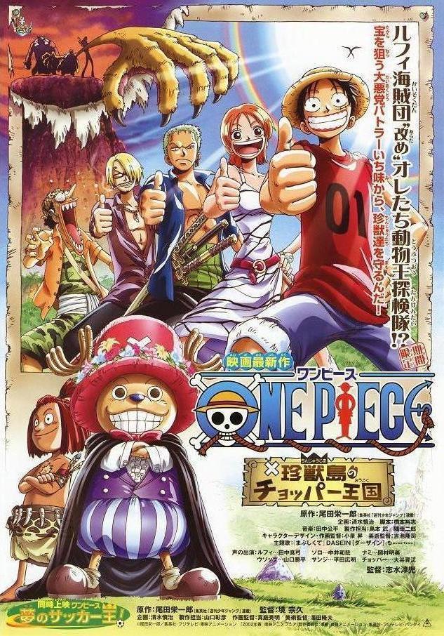 One Piece Movie Rufy Chopper