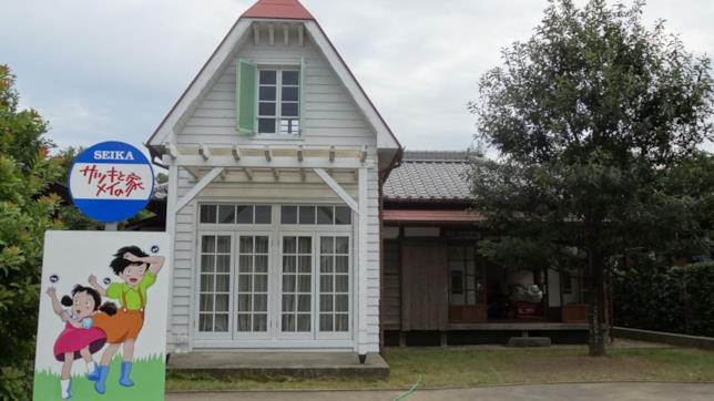 La replica della casa di Totoro costruita a Nagasaki