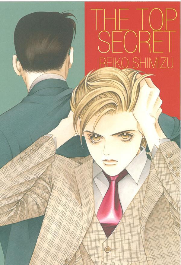 La crime story Himitsu è finalmente disponibile in Italia