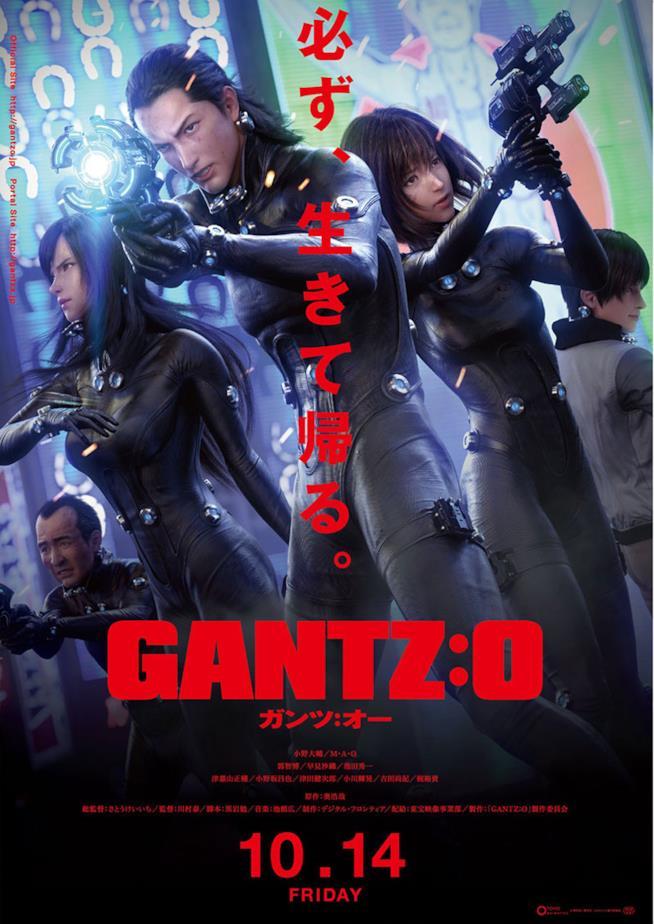 Venezia 73 arriva Gantz:O