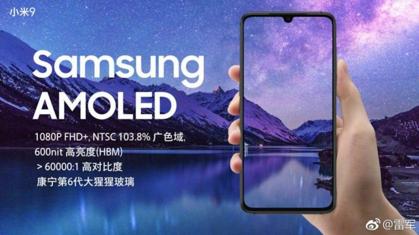 Immagine promozionale di Xiaomi Mi 9