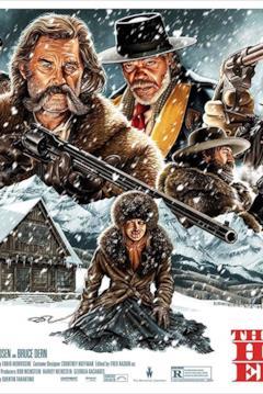 Poster promozionale del film