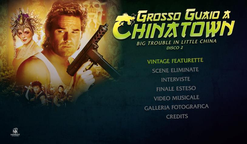 Uno screenshoot dei contenuti extra contenuti nel disco 2 della Limited Edition in Blu-ray di Grosso Guaio a Chinatown