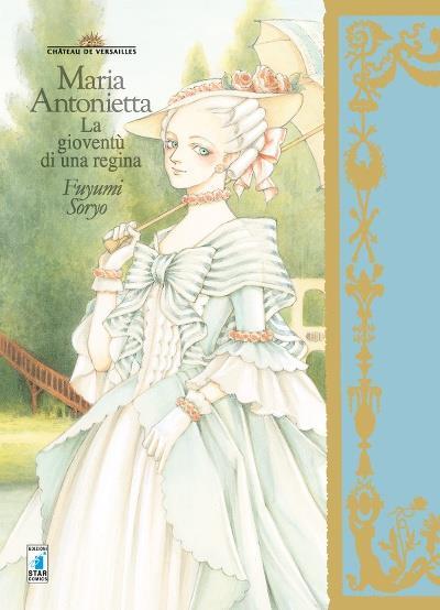 La copertina di Maria Antonietta