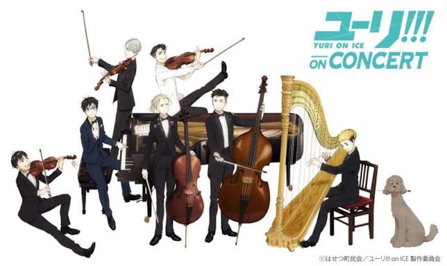 I protagonisti di Yuri on Ice promuovono l'esibizione con orchestra dal vivo Yuri on Concert