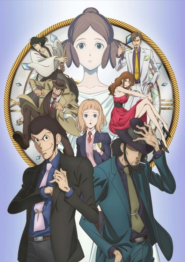 Lupin III special televisivo