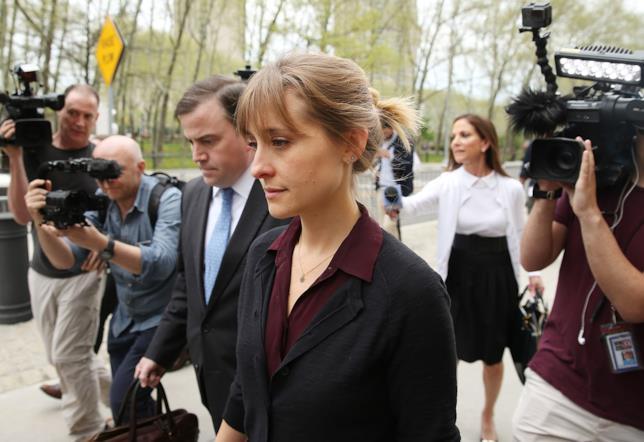 Allison Mack arrestata e rilasciata su cauzione