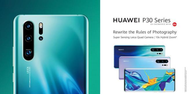 Screen della pagina del sito web di Huawei con le info sulla serie di smartphone P30