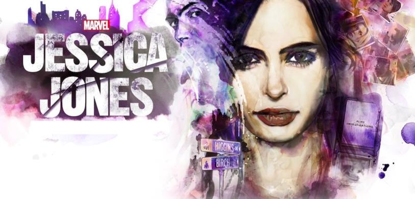 L'immagine promozionale della prima stagione di Jessica Jones