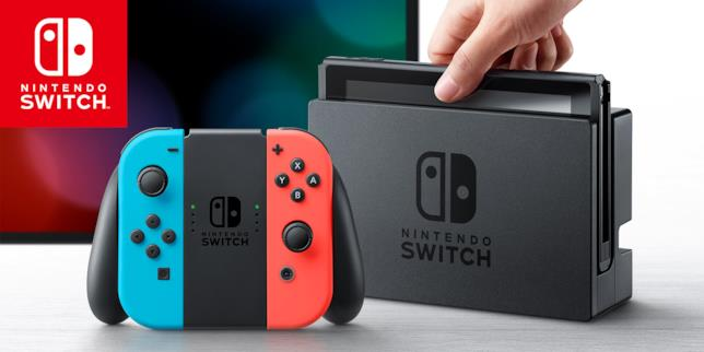 Potete acquistare Nintendo Switch a prezzo scontato su Amazon Italia