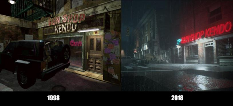 Il Kendo Gun Shop in Resident Evil 2 Remake