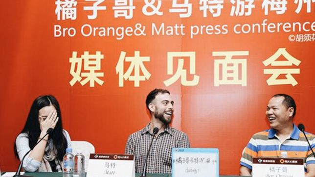 Conferenza in Cina su Brother Orange