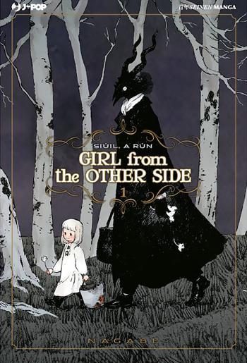 La copertina del primo volume di Girl from the Other Side