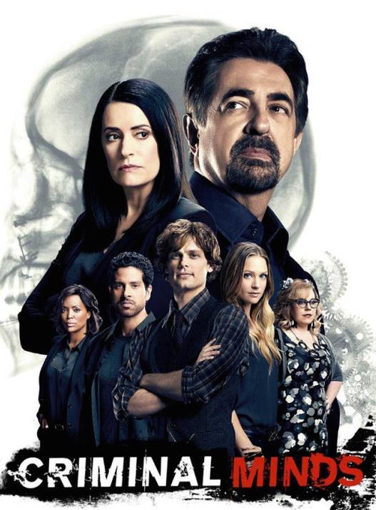 Il poster della stagione 12 di Criminal Minds