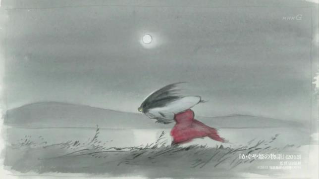 Kaguya corre in La storia della principessa splendente