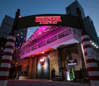 L'ingresso della Escape Room di Stranger Things
